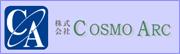 株式会社COSMO ARC