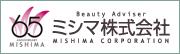 ミシマ株式会社