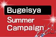 Bugeisya spring Campaign