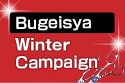 Bugeisya Winter Campaign